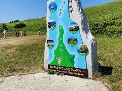 さあ積丹きっての観光地、神威岬にやってきました。 突端までとおいんだよなー。