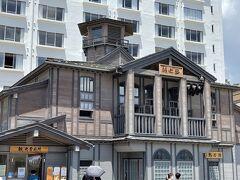 熱乃湯。 https://4travel.jp/travelogue/11535074 この旅行記で中の写真が少し写っています。 そして案の定(笑)この日も龍燕でご飯食べてました。