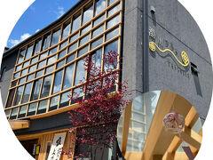 なんとお洒落な建物が!湯川テラスっていうらしいです(笑)写真をじっくり眺めて調べました(笑)