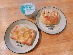 7/1(木) 朝食は前日にツルヤで買ったツルヤオリジナルのヨーグルトとパンです 信州りんごを使ったアップルパイが美味しくておすすめです