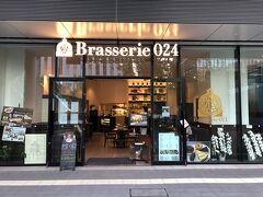 横浜みなとみらい・新高島【Brasserie024】  2021年6月1日にオープンした【ブラッスリー024】のエントランスの 写真。  渋谷で演劇を鑑賞後、何時になるか分からなかったので 予約はしていませんでした。  https://www.instagram.com/brasserie024/