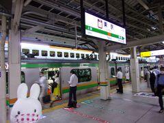ということで、当日です。  仕事を終えてから身支度を整えて、地元の最寄り駅からJR線に乗って東京駅へやってきました。 埼玉県から東京方向だったので座って来れました(^_^)V。