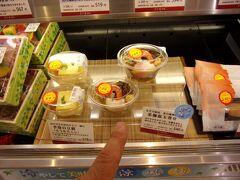 なだ万が松屋に出店! 割引されてた料理を購入(^_-)-☆。