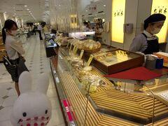 夕飯後のデザートも買っておきましょう(´艸`*)。 「良かったら、木村屋総本店では食べられないものはいかがですか(^_^)?」と店員さん。 それを買いましょう。