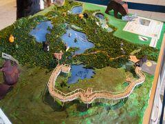 知床五湖の模型。 歩いたあとに見ると面白いです。 今見ても感動は薄し