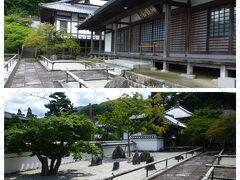 光明禅寺   庭園が素晴らしい天満宮ゆかりの禅寺。前庭の枯山水は仏光石庭といわれ、15個の石は光の字を表現しています。裏庭は一滴海之庭といわれて苔は島を白砂は大海を表現し、所々に楓が配され美しさを一段と引き立てているそうです。  苔が美しいお寺としても知られています。建てられたのは鎌倉時代なのですが、創建した鉄牛円心和尚は太宰府天満宮を代々守ってきた菅原家の出身だそうで、光明禅寺は天満宮と深くつながったお寺のようです。紅葉の時期もきれいだそうで、また訪れたいと思います。ただマナーの悪い観光客に頭を悩まされて、中の写真は撮影禁止になりました。前庭だけでも拝見できて良かった。後で分かったのですが時々、午後から開いているようです。