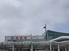 案外凝った感じの【たんちょう釧路空港】