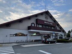 北千住から1時間半ほどで東武日光駅に到着。スペーシアにはフットレストがあり、快適な旅。