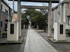 やってきたのは下板橋の氷川神社。