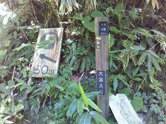 男鹿大滝(大瀑)