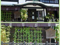 こちらは、太宰府のレトロカフェ「風見鶏」  こちらはakikoさんが調べてくださり「行ってみたいね」って話していました。しかし定休日、朝顔も涼やかで大正浪漫が漂うお店のようでした。