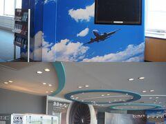 <大空ミュージアム> 千歳空港にはいろんなミュージアムがあるけどいつもは食欲に負けて素通り。 JAL、ANAのグッズも販売。 制服もコスプレできそうだったけど中止されていた。