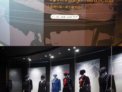 <エアポート ヒストリー ミュージアム>  JALの歴代ユニフォームを見て、教官!  堀ちえみちゃん(あえて、ちゃん)を思い出す。