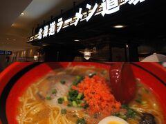 絶妙なタイミングで合流成功。 味:塩、味噌、醤油 麺: 太いor細い スープ: こってりorあっさり 意外に注文が難しかった(;^_^A