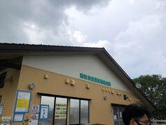 大好きなツルヤスーパーで買い物して、ヤツレンへ