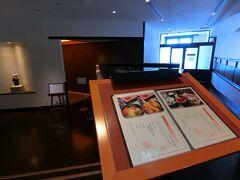先ずは腹ごしらえ。 山のホテル内にある和食レストランです。