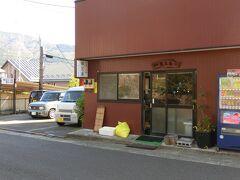 強羅駅からすぐの有名な豆腐屋さん。