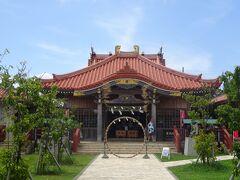 宮古神社は1590年(天正十八)に建立された、神社本庁包括下の神社としては国内最南端にある神社だそうです。