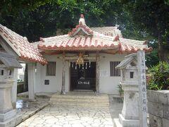 漲水御嶽 御嶽と言えば、沖縄の信仰の中心、聖地ですよね。宮古島で最も由緒があり、厚い信仰を集めているんだそうです。