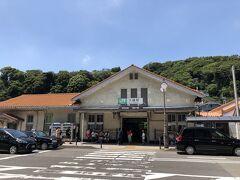 東海道線の大磯駅に到着。
