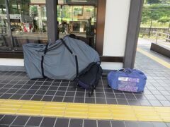 08:11 南木曽駅に到着。中山道妻籠宿の玄関口です。