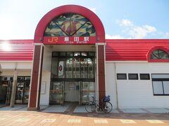 14:25 飯田駅に到着しました。今日の予定の半分まで来ました。しばらく街中を走ります。