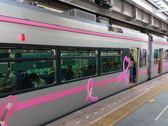 大船駅。湘南モノレールに乗り換え。