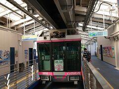 湘南江の島駅。