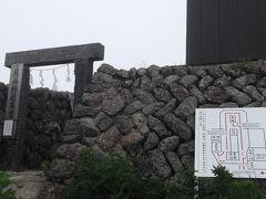 こちらの月山神社は入場料が必要(パスしました)