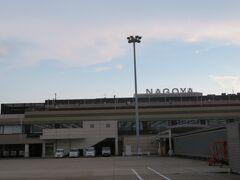 名古屋空港ターミナルビル
