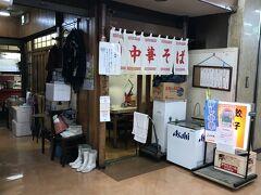 南側の入口すぐ もう半世紀以上やってる玉林 飲みながら的な町中華の感じがいい店 前に、豆腐と野菜の煮込みで一杯したな