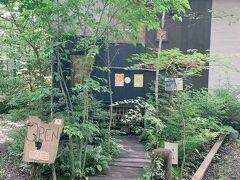 東京に帰る新幹線の時間まで軽井沢での最後のカフェへ お天気が回復したタイミングで絶対に行きたかったカフェです