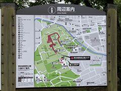 熊本城に到着 城内が広いのでどこに停めるのが良いのか迷いつつ、二の丸駐車場へ