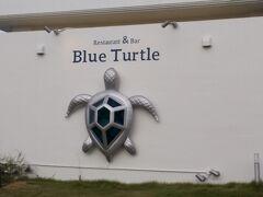 「Blue Turtle」で食事をしようとしたが6時で終了でした。