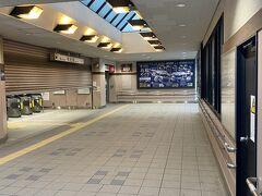 開店前の名鉄有松駅です。18きっぷなので今日も始発で向かいます。いざ兵庫県明石市へ。