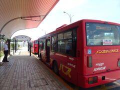 初めての庄内空港からは連絡バスで鶴岡駅へ。飛行機の到着に合わせて運行していました。
