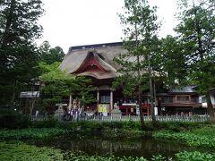 出羽三山神社 (三神合祭殿)