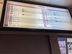 松本駅近くの、ホテルエムマツモトというカプセルホテルに前泊をして翌朝、松本駅5時56分の始発で穂高駅に向かいます。所要時間30分ほどで、330円です。  ホテルは女性専用エリアもあって清潔で、数時間寝るだけには十分でした。ただ、私と同様に登山客が多いようで(靴箱に登山靴多数)、朝の4時頃から宿泊客が起きだす気配があり、快適さを求める場合、個室のホテルの方がもちろん良いと思います。