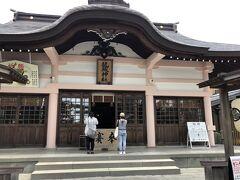 岡崎公園 龍城神社  「たつきじんじゃ」と読みます