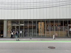 新幹線を降りたら、いかの活造り発祥の店 河太郎 博多駅店へ直行。 KITTEを抜けるとすぐです。 12時半に予約していますので、確実に入店出来ます。