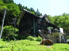 朝日鉱泉 ナチュラリストの家