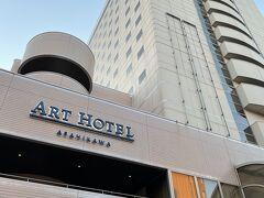 アート旭川ホテル^o^ サウナandスパのあるホテルで、スパ入り放題朝食付きで6500円くらいのプランでした。 他のプランだと 入浴料700円必要なものもありました。^ ^::