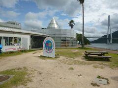 こちら途中でよった道の駅 多々羅しまなみ公園です。3つ目の島(大三島)で高速おります。