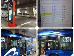 ほどよくお腹を満たして横浜駅東口の大きなバスターミナルへ。横浜そごうの2階に直結しています。 羽田やディズニーなんかのリムジンバスもここから。  バスが長過ぎて写真に収まりません。笑 1番前のドアから乗車。PASMOで支払い。大人は210円、小学生は110円です。 観光にお得な1日乗車券も販売されていました!