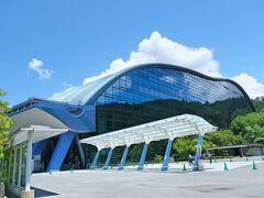 こちらが正面から見た九州国立博物館です。
