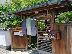 ランチのお店は、太宰府駅から歩いて数分のところにある『山菜日和 お茶々』という食事処でした。