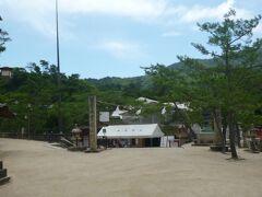 厳島神社の入り口に着きました。平安時代に平清盛が建立したそうです。