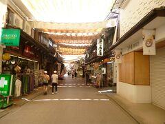 表参道商店街に戻ってきました。