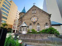 積丹向かう前に、札幌市内の大好きな歴史的建造物をめぐる建物散歩を まずは教会を2つ見に行きます。  最初に向かった先はホテルにほど近い日本基督教団札幌教会へ
