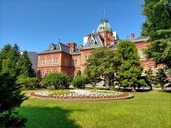 1888年に建てられネオ・バロック様式の建物です。